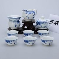 福州市青花瓷茶具提供商,元明瓷业公司是首选——哪里有茶具进货