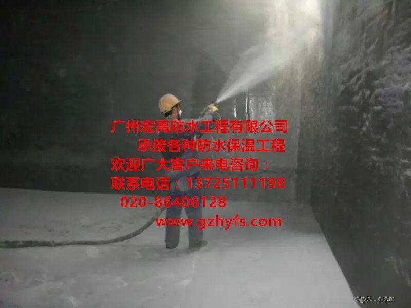 广州宏禹聚脲防水防腐、喷涂聚脲防腐涂料、聚脲防水工程施工工艺