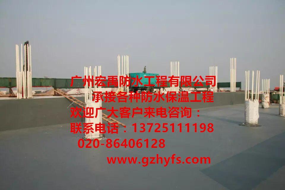 广州宏禹聚脲防腐工程施工队、聚脲防水喷涂、聚脲地坪施工