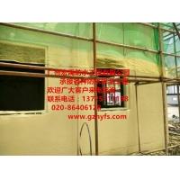 湛江聚氨酯外墙保温(宏禹)聚氨酯外墙保温喷涂、聚氨酯外墙施工