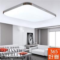 客厅木艺LED吸顶灯_铝材LED吸顶灯_方形LED客厅灯