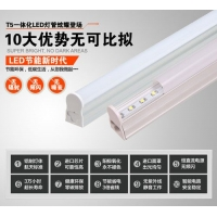 一体化LED日光灯管_T5日光灯管_T8日光灯管