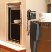 厂家价格 东旭专业制造中小型 传菜电梯 包安装