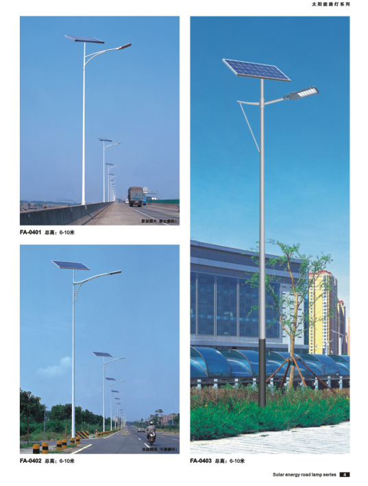 太阳能柱头灯,选恒银太阳能路灯