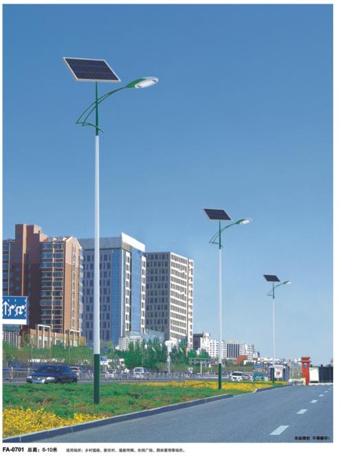 广东恒银光电厂家直销太阳能景观灯、LED灯头