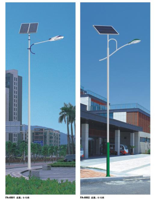 太阳能、LED灯 节能环保 专业生产 质量保证 型号尽有