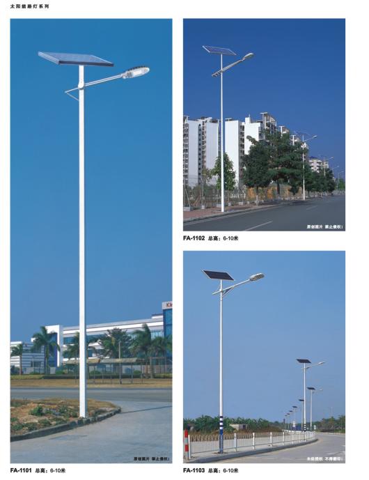 太阳能、LED高杆灯 节能环保 专业生产 质量保证