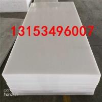 耐酸碱高分子聚乙烯耐磨板 抗张性PE塑料耐磨衬板