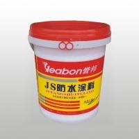 誉邦JS防水涂料(乳液)