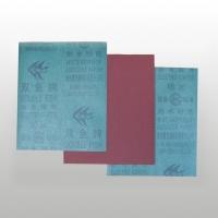 双鱼水砂纸