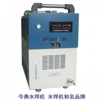水焊机,水氧焊机,水焊机生产厂家