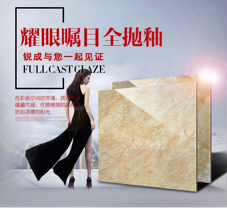 2016流行 装修瓷砖品牌 锐成陶瓷 专业生产釉面砖