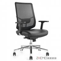 浙美办公家具职员办公椅、转椅、电脑椅