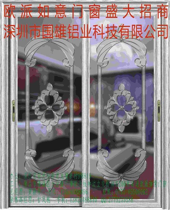 深圳市铝合金推拉门招商代理 精工细腻款式多样