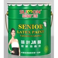 中国植物健康漆第一品牌 喜临门荷叶清醛低碳墙面漆