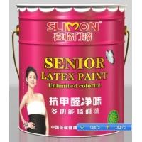 全球十大品牌油漆涂料 喜临门抗甲醛多功能墙面漆