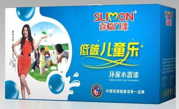 中国十大品牌油漆涂料 喜临门健康宝贝儿童木器漆