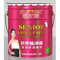 中国草本健康漆第一品牌 喜临门抗甲醛净味弹性墙面漆