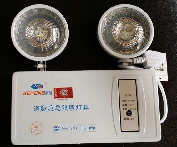 新国标消防应急照明灯具