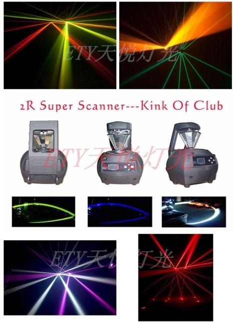天悅燈光2R掃描燈-- 天悅燈光
