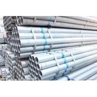 北京镀锌管|焊管|无缝管|结构管|厚壁钢管