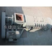 粉尘加湿机由二组螺旋叶片机均匀供料
