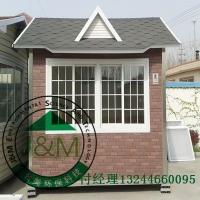 仿砖纹外墙金属雕花板保温板外墙挂板