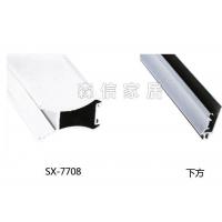 森信家居门业-铝型材系列-移门型材批发