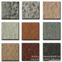 真石漆涂料/外墙外保温系统/防石涂料/外墙涂料