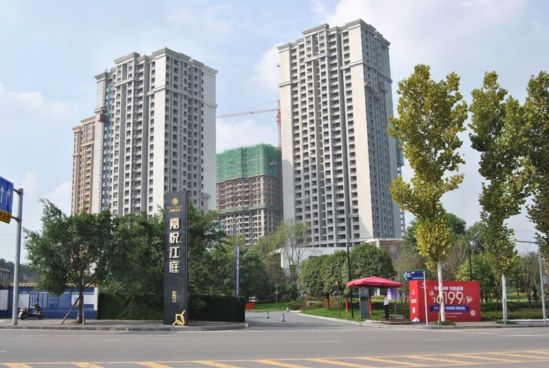 重庆防水涂料厂--金泰防水