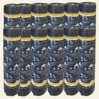 聚氯乙烯(PVC)防水卷材