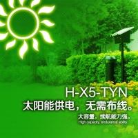 高科达H-X5-TYN太阳能户外灭蚊灯