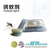 高科达诱蚊剂