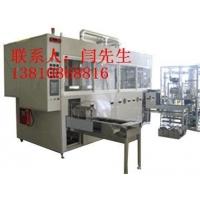 超声波碳氢清洗机|超声波真空清洗机