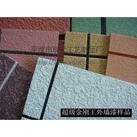 外墙漆设备技术转让新型建材