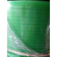 绿色塑钢带,PET塑钢打包带,1608塑钢带