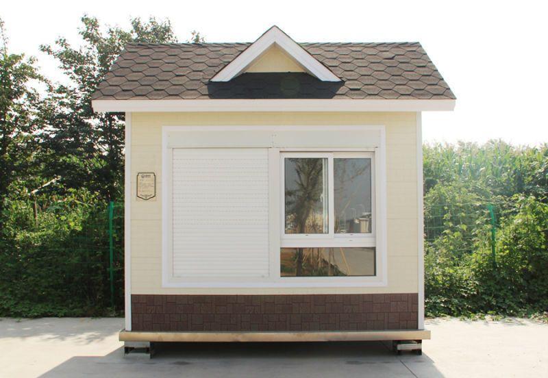 集装箱房屋 移动厕所 活动房出租出售