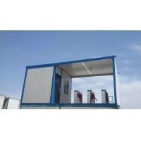 集装箱房屋 移动厕所 箱式房屋