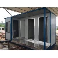 集装箱房屋 移动厕所 箱式房屋出售