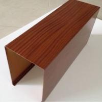 江苏水性漆 环保工艺木纹漆 铁板钢管仿木纹效果 镀锌钢仿木纹
