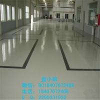 广州耐磨环氧地坪漆 环氧树脂地板漆施工 附着力强抗冲击