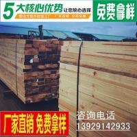 木材市场 澳松方条