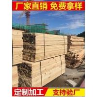 广东木材市场,出售规格5*10工地木方