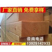 韶关建筑木方批发 进口木方