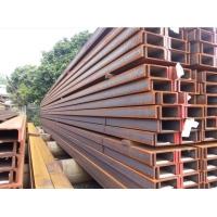 太倉S355JR歐標槽鋼現貨價格 UPN240槽鋼特價批發