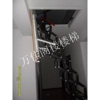 阁楼伸缩楼梯2660/伸缩楼梯2660/阁楼楼梯2660