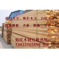 佛山5cm*10cm*3m铁杉木方出售