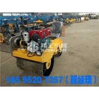 挖沟填土压实机 小型850柴油水冷压路机