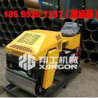 无级变速压路机 压路机厂家批发价格 爬坡能力强的压路机