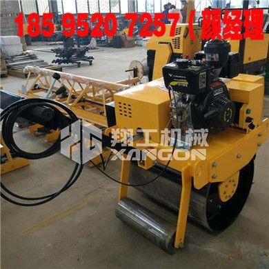 沟槽回填压实设备 FYL-700c压路机使用方便效果好